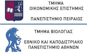 Tmimata-Gr