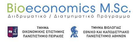 Bioeconomics M.Sc. Mobile Logo