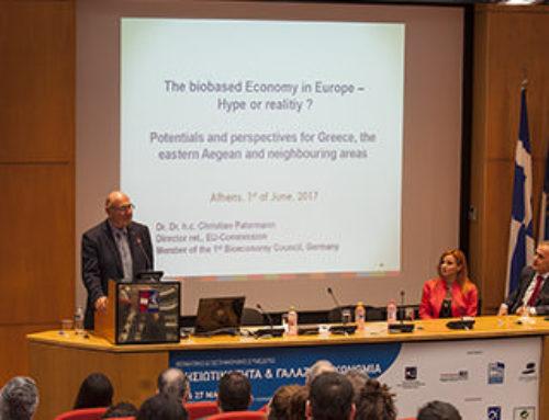 Πραγματοποιήθηκε η παρουσίαση του Π.Μ.Σ. στη Βιο-Οικονομία