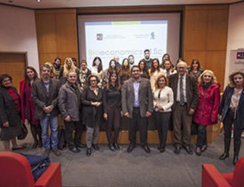 Πραγματοποιήθηκε η εκδήλωση του ΠΜΣ για το καλωσόρισμα των νέων φοιτητών