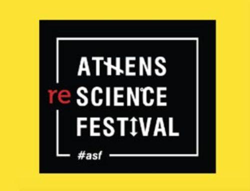 Το ΔΠΜΣ και το Εργαστήριο Βιοοικονομίας και Βιώσιμης Ανάπτυξης στο Athens Science Festival!