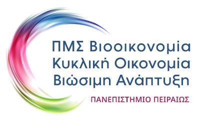 Bioeconomics M.Sc. Λογότυπο