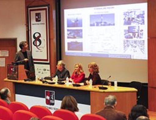 Εσπερίδα για την Ελληνική Ημέρα Βιοενέργειας