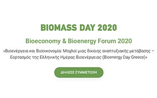 Biomass Day 2020 – Bioeconomy and Bioenergy Forum 2020