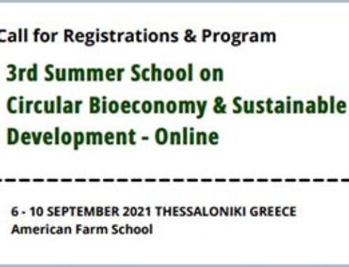 Δωρεάν θερινό σχολείο για την Κυκλική Βιοοικονομία